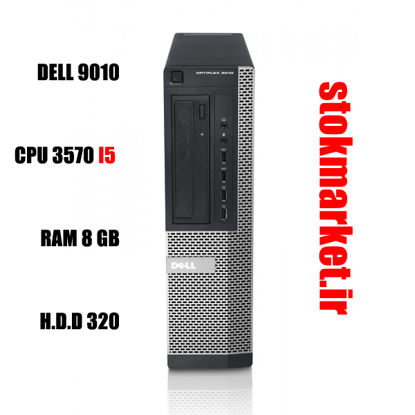 کیس استوک دل Dell optiplex 9010 Core i5