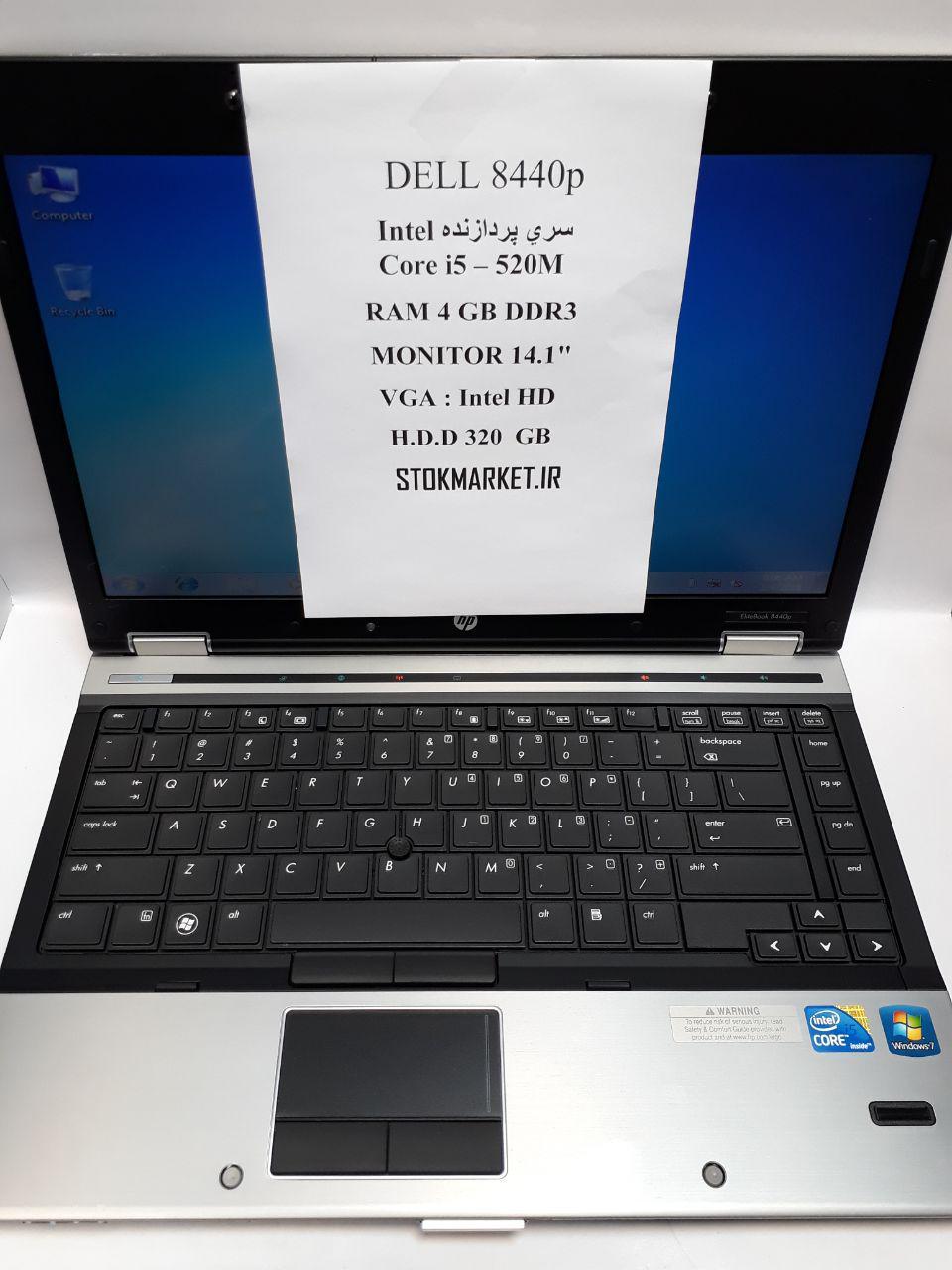 لپ تاپ استوک اچ پی hp 8440p
