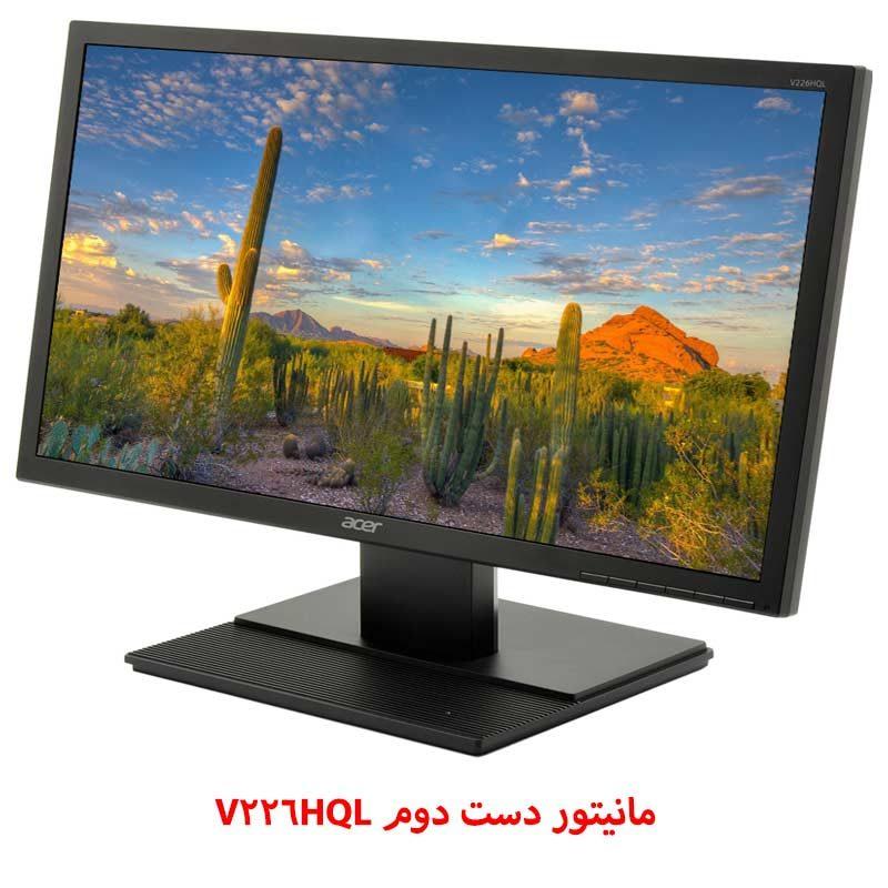 مانیتور دست دوم استوک 22 اینچ ایسر مدل LED 22 inch wide Acer V226HQL