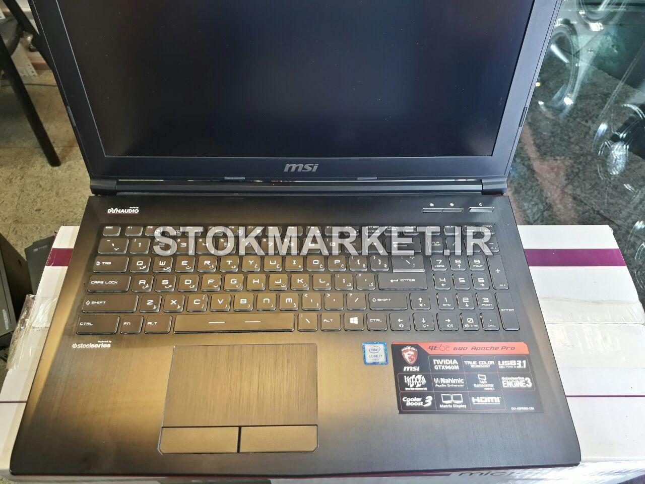 لپ تاپ اپن باکس ام اس ای مدل Msi ge62 6qd apach