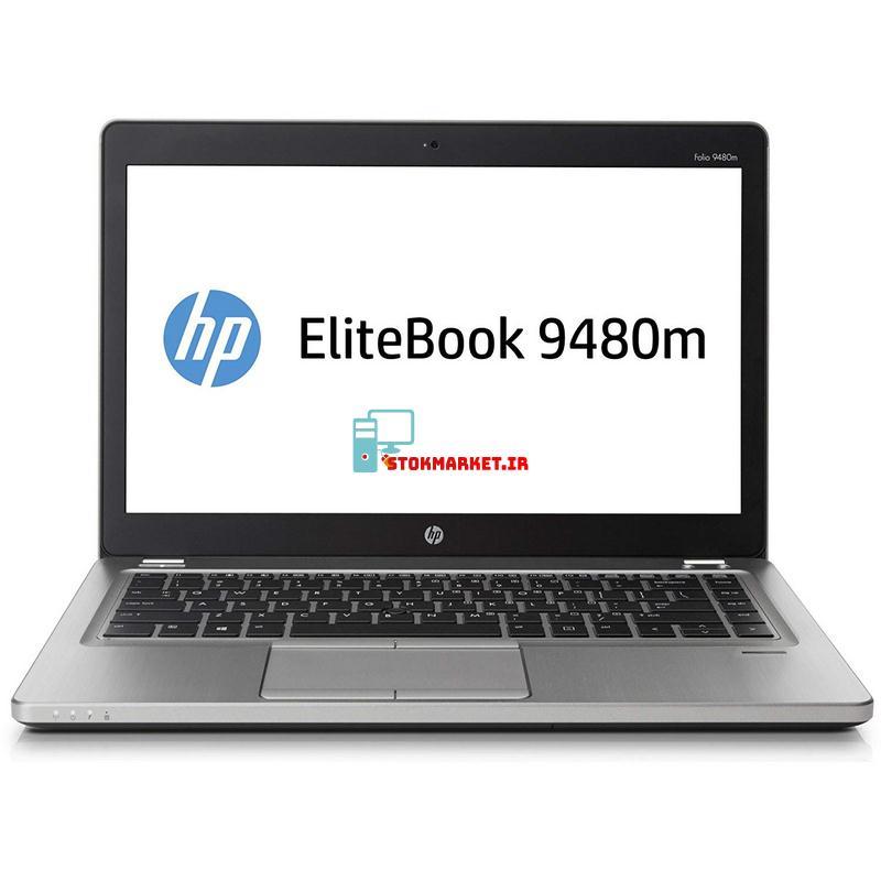 لپ تاپ دست دوم HP Folio 9480m