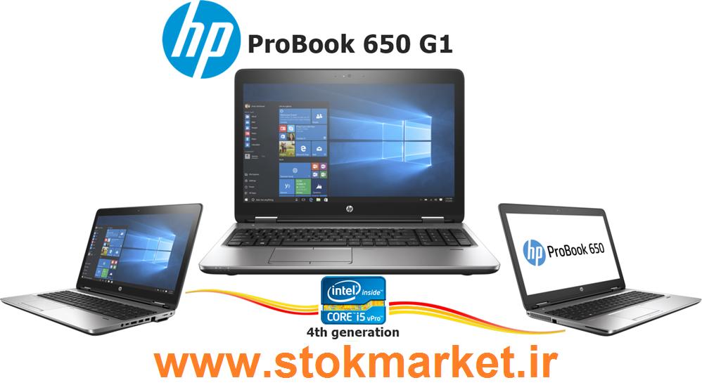 لپ تاپ استوک دست دوم اچ پی مدل HP 650 g1